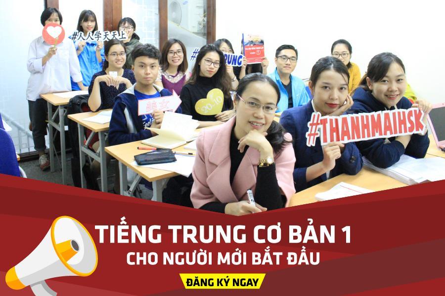 Xu thế học tiếng Trung cùng với xuất nhập khẩu đang được nhiều người lựa chọn